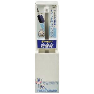 キャッシュレス5%還元 トイレブラシ ケース付き フッ素ガード 磨くたびにトイレをフッ素コーティング TF901|inai