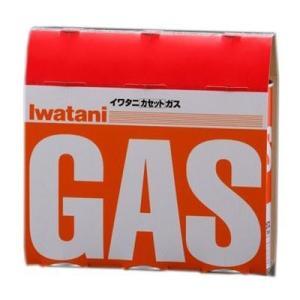 キャッシュレス5%還元 カセットガス オレンジ 3本組 CB-250-OR  イワタニ|inai