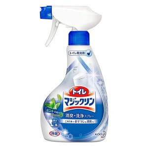 キャッシュレス5%還元 トイレマジックリン ツヤツヤコートプラス トイレ用洗剤 消臭・洗浄スプレー ミントの香り 本体 380ml|inai