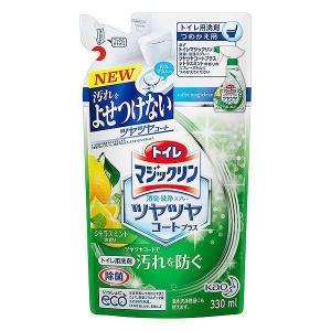 キャッシュレス5%還元 トイレマジックリン ツヤツヤコートプラス トイレ用洗剤 消臭・洗浄スプレー シトラスミントの香り 詰替用 330ml|inai