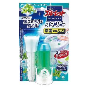 キャッシュレス5%還元 ブルーレットスタンピー 除菌効果プラス 本体 スーパーミントの香り 28g 約30日分|inai