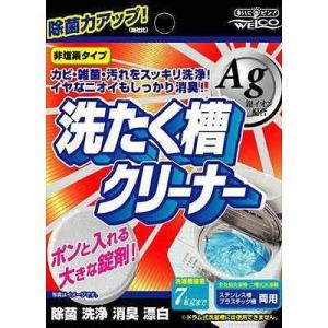 キャッシュレス5%還元 ウエ・ルコ 洗たく槽クリーナーAg 錠剤タイプ 一回分|inai