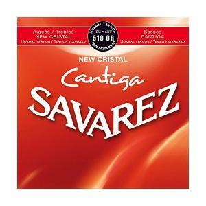 SAVAREZ サバレス クラシックギター弦 ...の関連商品8