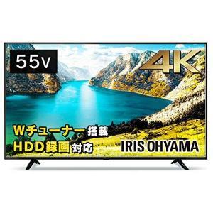 アイリスオーヤマ 55型 4K対応 液晶テレビ 55UB10P 裏番組録画対応の画像