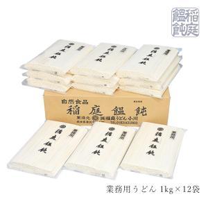 稲庭うどん小川 業務用稲庭うどん(1ケース) 乾麺|inaniwa-udon