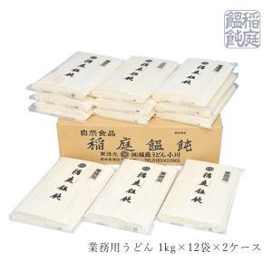 稲庭うどん小川 業務用稲庭うどん(2ケース 3割引) 乾麺|inaniwa-udon