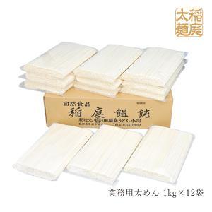 稲庭うどん小川 業務用稲庭太麺(1ケース) 乾麺|inaniwa-udon