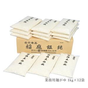 稲庭うどん小川 業務用稲庭麺がゆ(1ケース) 乾麺|inaniwa-udon