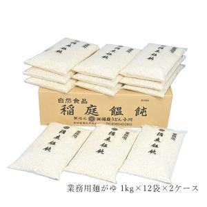 稲庭うどん小川 業務用稲庭麺がゆ(2ケース・3割引き) 乾麺|inaniwa-udon