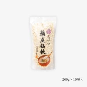 稲庭麺がゆ 乾麺 (200g×10束入)|inaniwa-udon