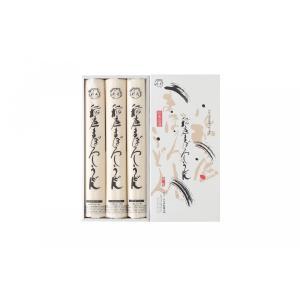 【ご贈答用紙箱入り】稲庭まぼろしうどん 1500g(500g×3本)|inaniwamaborosi