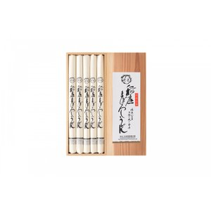 【ご贈答用木箱入り】稲庭まぼろしうどん 1000g(200g×5本)|inaniwamaborosi