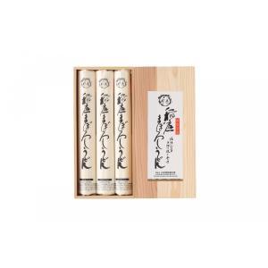 【ご贈答用木箱入り】稲庭まぼろしうどん 1500g(500g×3本)|inaniwamaborosi