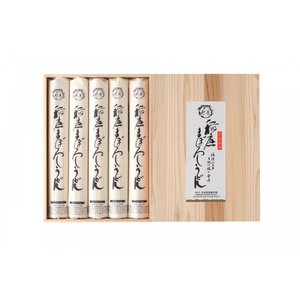 【ご贈答用木箱入り】稲庭まぼろしうどん 2500g(500g×5本)|inaniwamaborosi