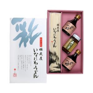 御歳暮 稲庭うどん 山菜瓶詰め めんつゆ付き 6〜8人前 贈答用 紙化粧箱入り|inaniwaya