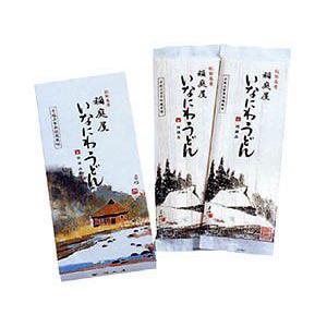 御歳暮 稲庭うどん 紙箱入り3〜4人前 稲庭屋|inaniwaya