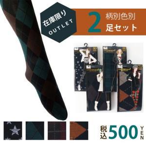 靴下 レディース アウトレット80デニールタイツ 柄別色別2足セット|inasaka