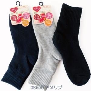 靴下 レディース 冷えとり毛混 裏シルク二重編みソックス 口ゴムゆったり クルーソックス 柄別色おまかせ4足セット|inasaka|02