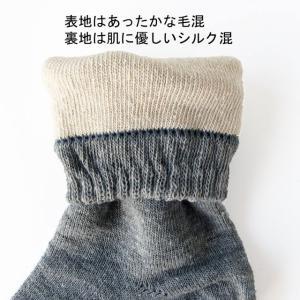 靴下 レディース 冷えとり毛混 裏シルク二重編みソックス 口ゴムゆったり クルーソックス 柄別色おまかせ4足セット|inasaka|13