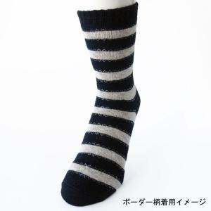 靴下 レディース 冷えとり毛混 裏シルク二重編みソックス 口ゴムゆったり クルーソックス 柄別色おまかせ4足セット|inasaka|14