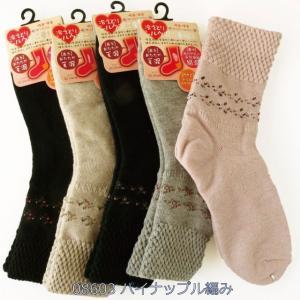 靴下 レディース 冷えとり毛混 裏シルク二重編みソックス 口ゴムゆったり クルーソックス 柄別色おまかせ4足セット|inasaka|05