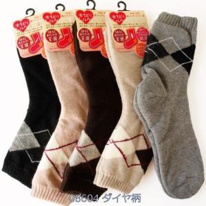 靴下 レディース 冷えとり毛混 裏シルク二重編みソックス 口ゴムゆったり クルーソックス 柄別色おまかせ4足セット|inasaka|06
