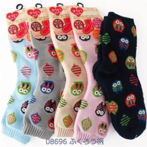 靴下 レディース 冷えとり毛混 裏シルク二重編みソックス 口ゴムゆったり クルーソックス 柄別色おまかせ4足セット|inasaka|26