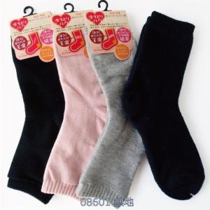 靴下 レディース 冷えとり毛混 裏シルク二重編みソックス 口ゴムゆったり クルーソックス 柄別色おまかせ4足セット|inasaka|18