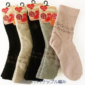 靴下 レディース 冷えとり毛混 裏シルク二重編みソックス 口ゴムゆったり クルーソックス 柄別色おまかせ4足セット|inasaka|20