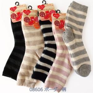 靴下 レディース 冷えとり毛混 裏シルク二重編みソックス 口ゴムゆったり クルーソックス 柄別色おまかせ4足セット|inasaka|23