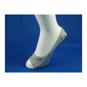 靴下 レディース 婦人 色おまかせ3足セット スーパーストレッチ無地オープントゥー縁レースパンプスイン低反発クッション inasaka