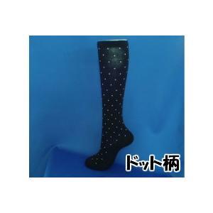 靴下 レディース 綿混 色おまかせ3足セット(クロ、コン、ブラウン、グレー、ベージュの5色から) ドット柄 ハイソックス 23−25cm|inasaka