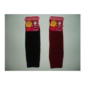 靴下 子供 キッズ 4足セット 無地レッグウォーマー ウール混で暖か 寒い冬がやって来た|inasaka