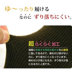 日本製 靴下 遠赤 冷え取り 婦人ハイソックス  あったかソックス inasaka 05