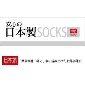 日本製 靴下 遠赤 冷え取り 婦人ハイソックス  あったかソックス inasaka 08