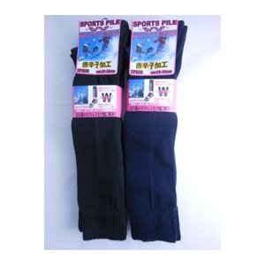 靴下 レディース スノボ  婦人 唐辛子加工スポーツパイル ソックス 2足組X2パック(4足)全面足底パイル 編みスキー スノボに最適|inasaka