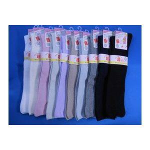 靴下 レディース 日本製  同色3足セット 婦人 綿混超らくらく口ゴムゆったりハイソックス 締めつけないのにズリ落ちにくい安心の日本製 敬老の日|inasaka
