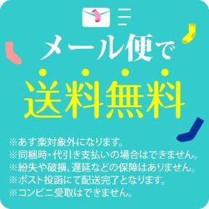 靴下 レディース 日本製 カラー ルーズソックス 選べる3足セット 30cm丈 癒足セット エコ包装|inasaka|02