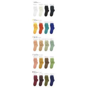 靴下 レディース 日本製 カラー ルーズソックス 選べる3足セット 30cm丈 癒足セット エコ包装|inasaka|04