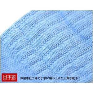 靴下 レディース 日本製 カラー ルーズソックス 選べる3足セット 30cm丈 癒足セット エコ包装|inasaka|06