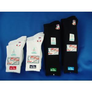 靴下 子供 リブ 日本製 4足セット エコの為パッケージ無し Wサポートスクールソックス ハイソックス 抗菌防臭 加工 つま先かかと補強 4サイズ展開|inasaka