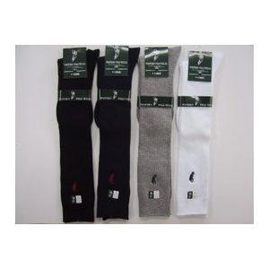 靴下 子供 日本製 3足セット ウエスタンポロ リブ刺繍ハイソックス エコ包装 M,L,LLの3サイズ展開 信頼の日本製|inasaka