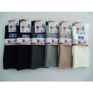 靴下 紳士 日本製 同色同サイズ3足セット 綿混超らくらく口ゴムゆったりソックス S22-24cm M24-26cm L26-28cm LL28-30cm の4サイズ展開|inasaka
