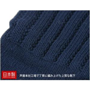 靴下 メンズ 日本製 カラー ローゲージルーズソックス 2足セット お得なセット/癒足/父の日|inasaka|03