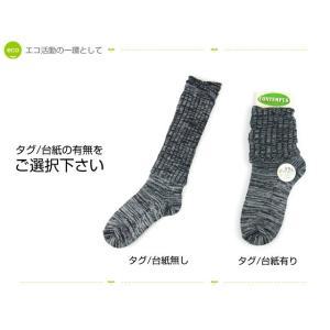 靴下 メンズ 日本製 カラー ローゲージルーズソックス 2足セット お得なセット/癒足/父の日|inasaka|04