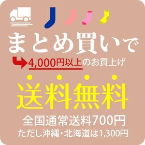 靴下 メンズ 日本製 10カラー ローゲージルーズソックス同色3足セット /癒足/父の日|inasaka|02