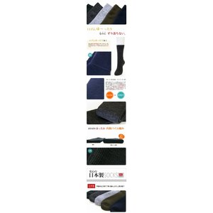 靴下 メンズ 日本製 遠赤 ぽかぽか 内側パイル 紳士 ソックス 2足セット ビジネスソックス /冷え取り/足暖め/寒さ対策/父の日|inasaka|02