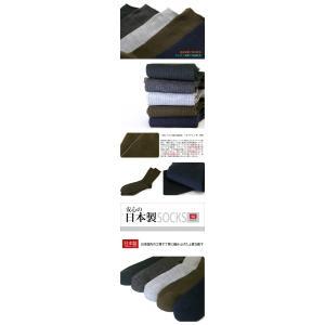 靴下 メンズ 日本製 遠赤 ぽかぽか 紳士 リブソックス 2足セット ビジネスソックス /冷え取り/足暖め/寒さ対策/父の日|inasaka|03