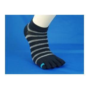 靴下 メンズ 紳士 5本指ボーダー柄 メッシュスニーカーソックス 色違い3足セット  爽やかメッシュ inasaka
