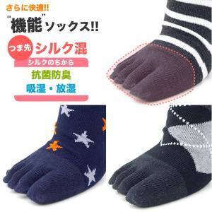 靴下 メンズ 5本指 指先シルク混スニーカーソックス 3足セットビジネス 絹 シルク  ソックス 5本指 父の日|inasaka|06